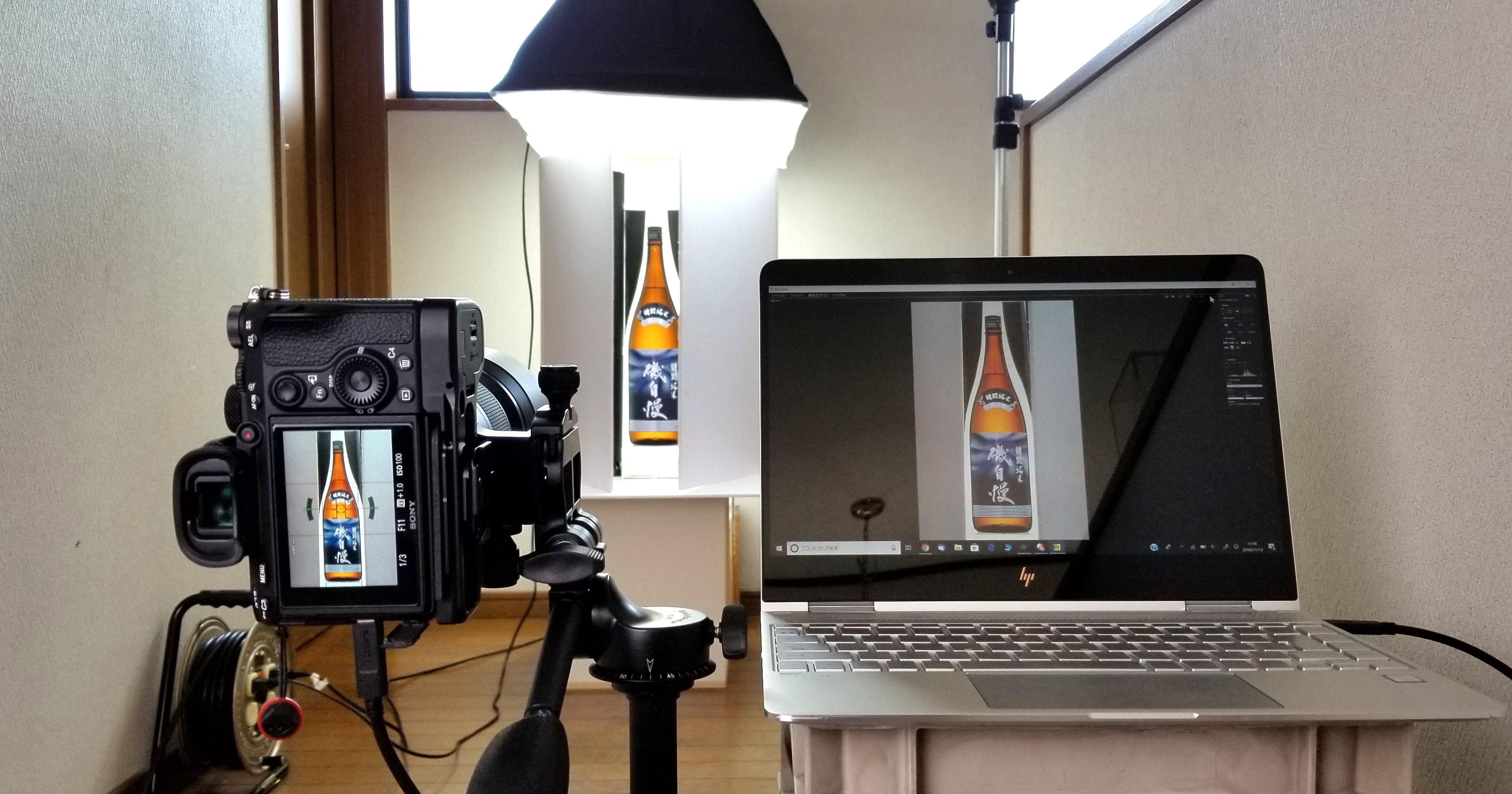 酒瓶の撮影