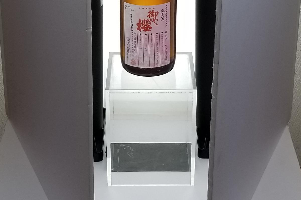 酒台(四合瓶用)