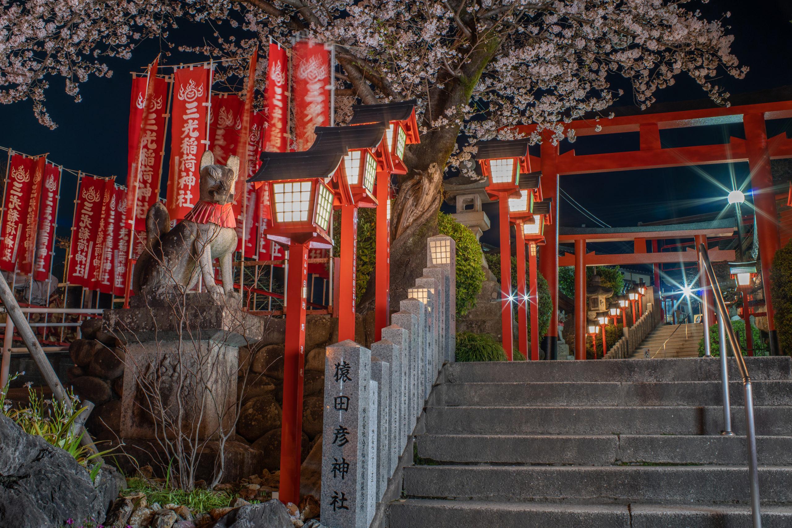 三光稲荷神社入口の三狐神(みけつがみ)