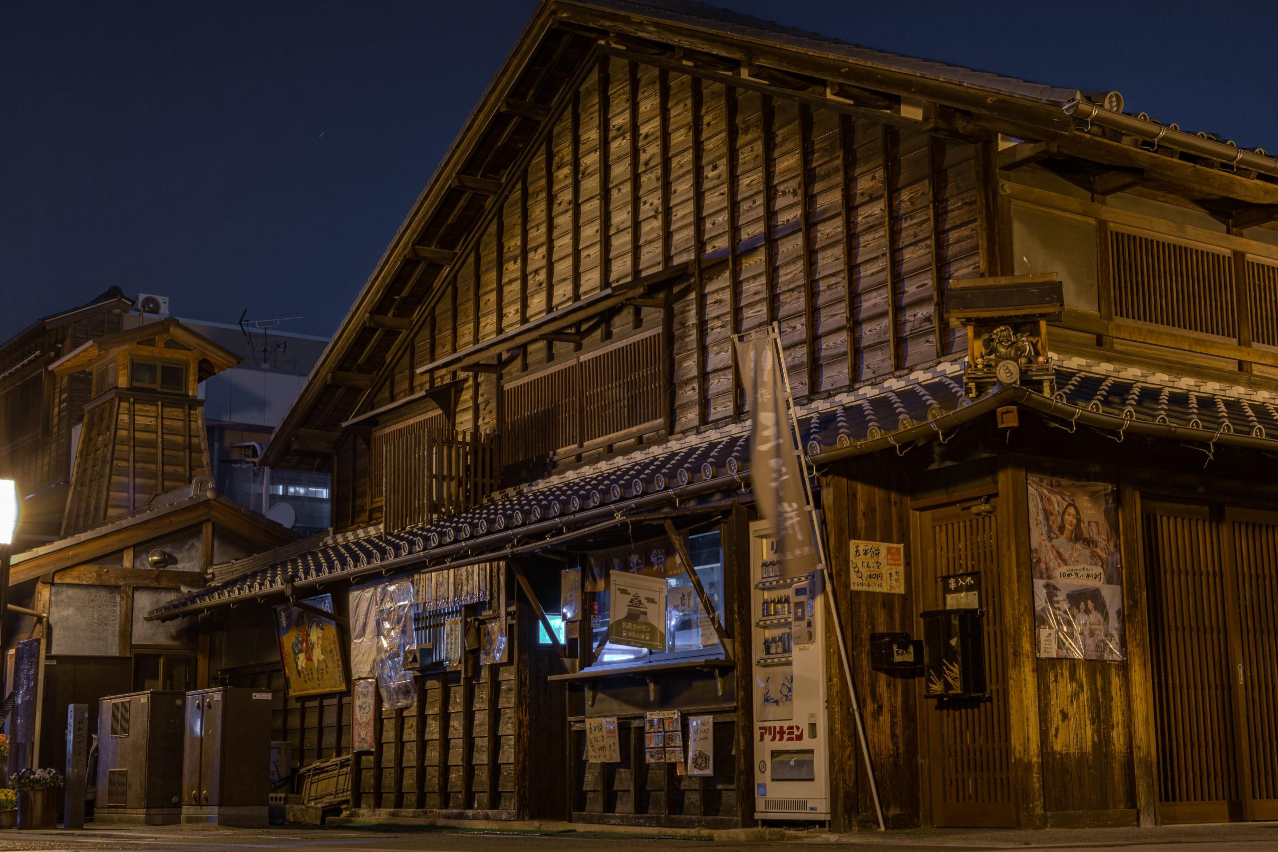 犬山城下町五平餅店