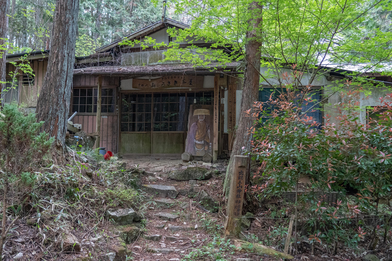 十曲峠・山のうさぎ茶屋跡2