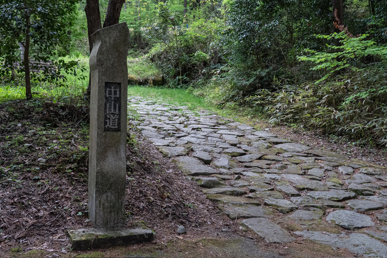 中山道の石碑