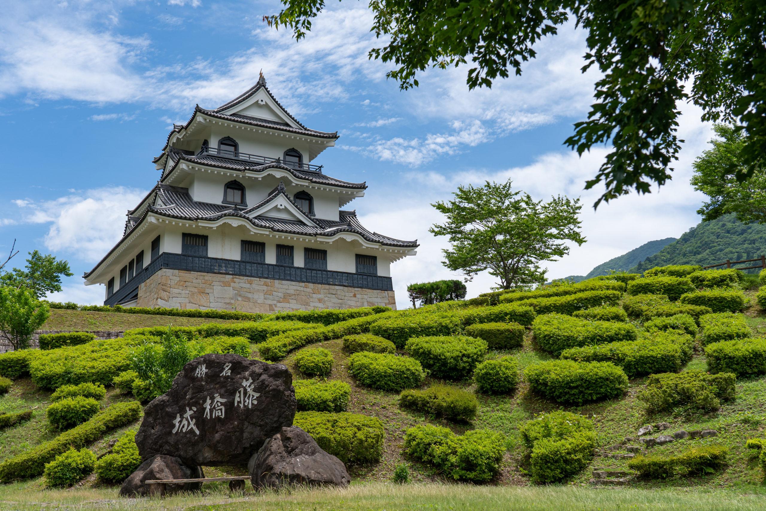 藤橋城(杉原砦)