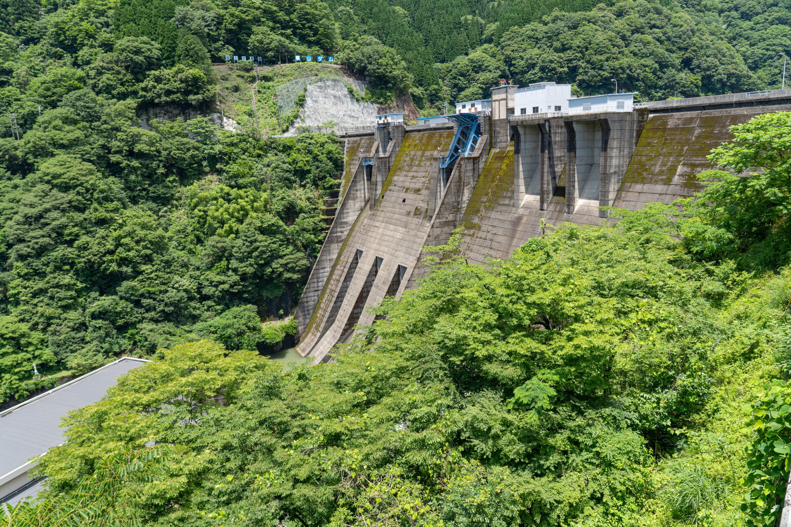 徳山ダム・横山ダム