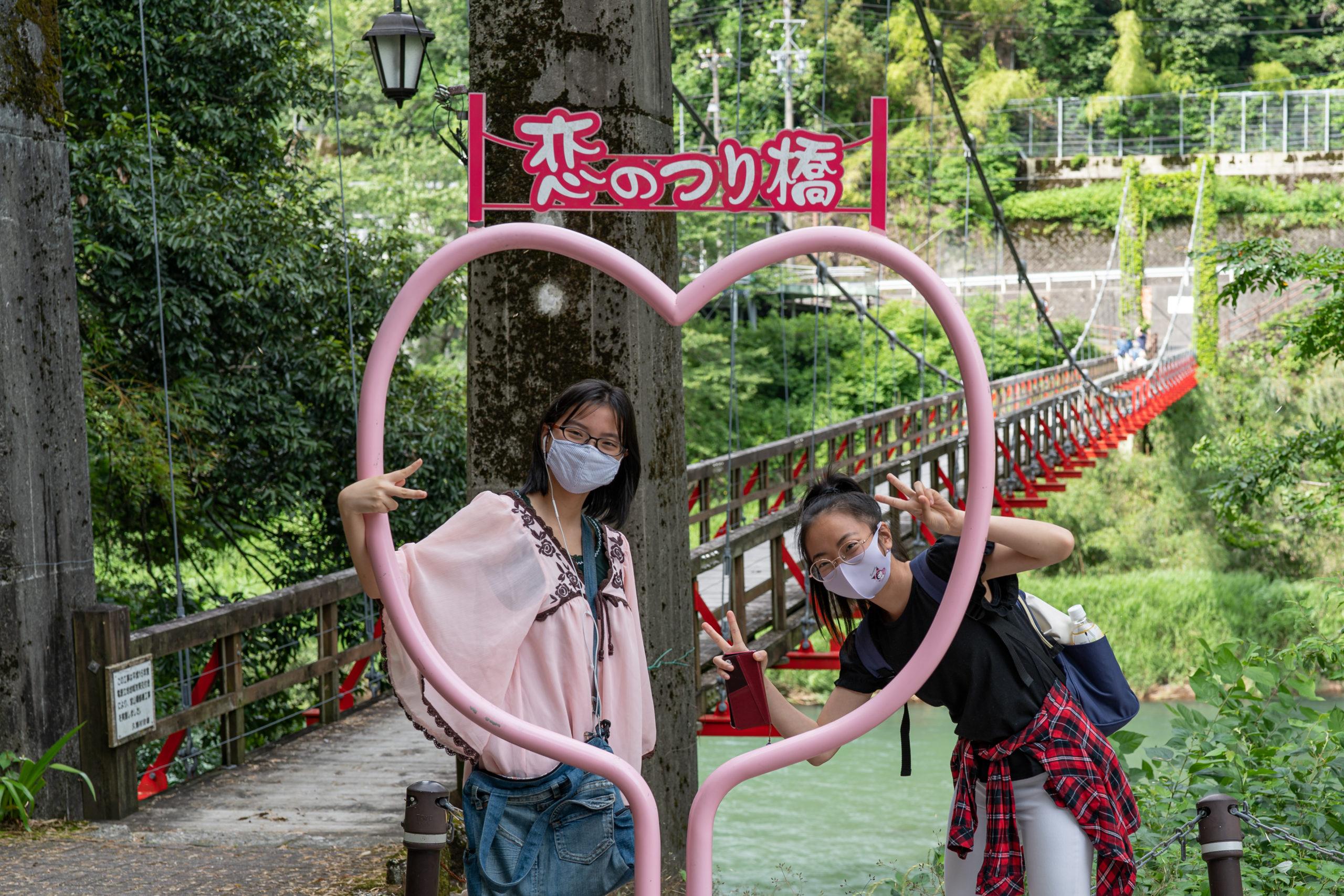 恋のつり橋撮影スポット